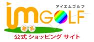 imgolf-logo